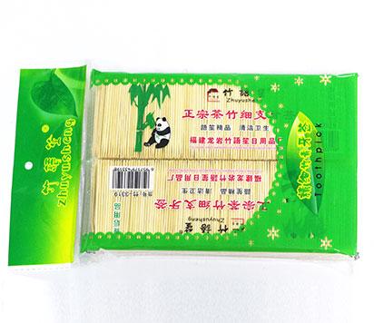 竹-3319(龙岩牙签厂)