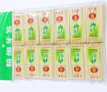 1998-龙岩牙签定制